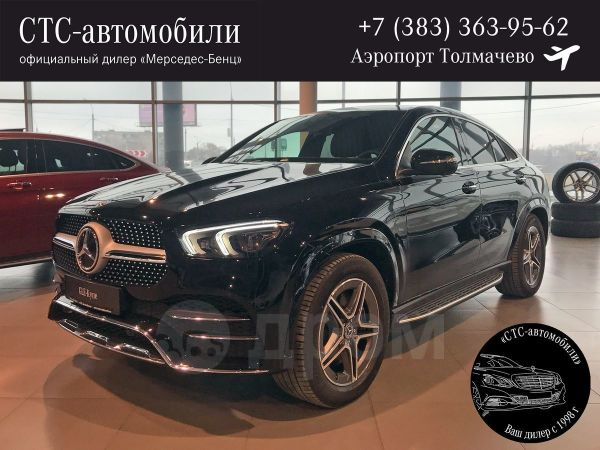 Mercedes-Benz GLE Coupe, 2020 год, 8 810 600 руб.