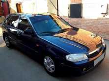 Омск 323F 1999