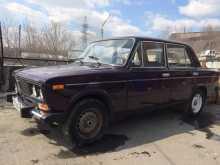 Барнаул 2106 1998