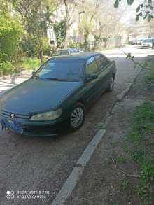 Севастополь 406 1997