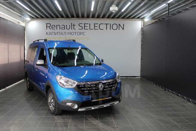 Renault Dokker, 2019 год, 1 250 000 руб.