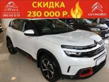 Новосибирск C5 Aircross 2019