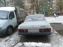 Иваново 31029 Волга 1996