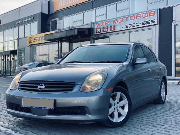 Nissan Skyline, 2003 год, 245 000 руб.