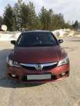 Honda Civic, 2009 год, 470 000 руб.