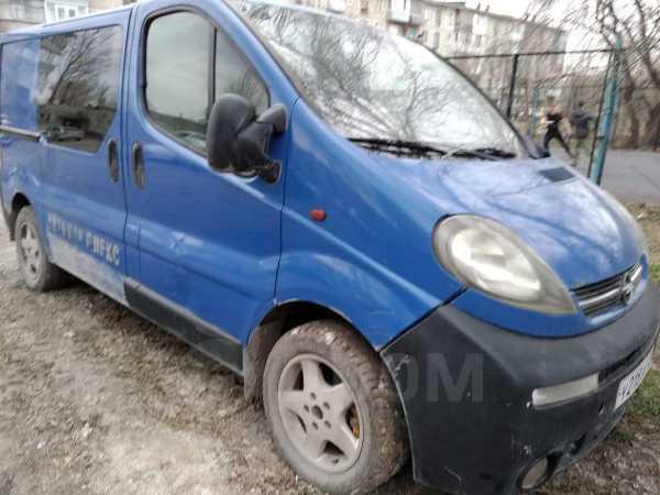 Opel Vivaro, 2001 год, 270 000 руб.
