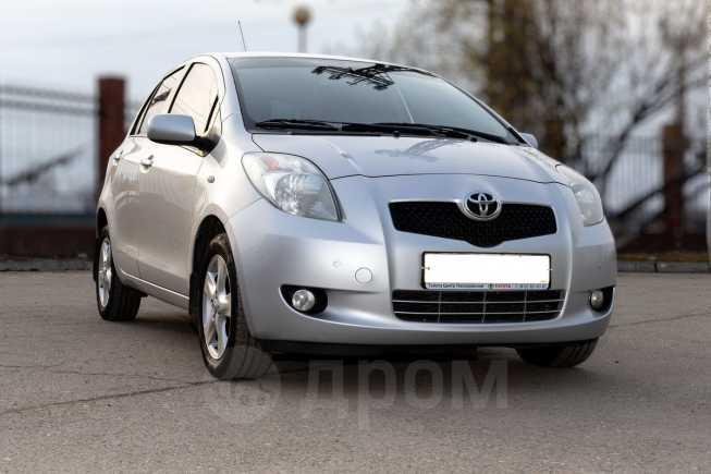Toyota Yaris, 2008 год, 497 000 руб.