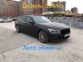 Новосибирск 7-Series 2015