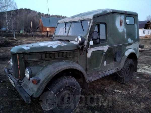 ГАЗ 69, 1968 год, 65 000 руб.