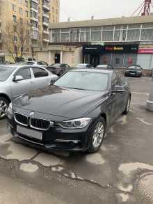 Москва 3-Series 2015
