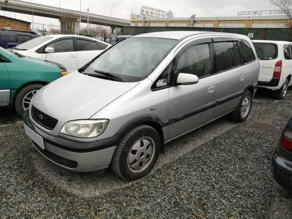 Subaru Traviq, 2002 год, 200 000 руб.