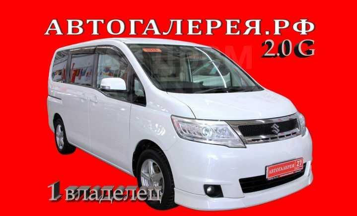 Suzuki Landy, 2010 год, 698 000 руб.