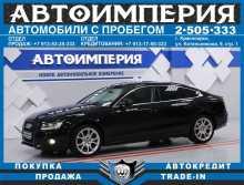 Красноярск A5 2010