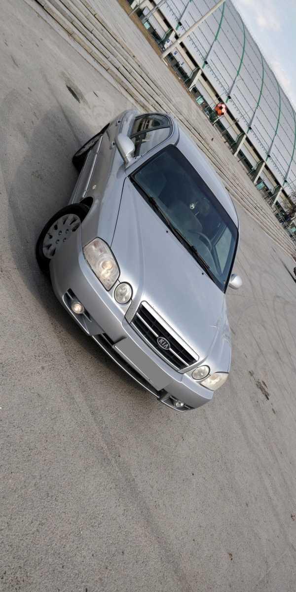 Kia Magentis, 2005 год, 285 000 руб.
