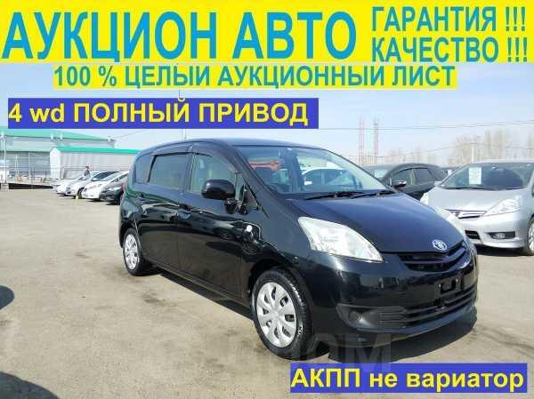 Toyota Passo Sette, 2010 год, 587 000 руб.