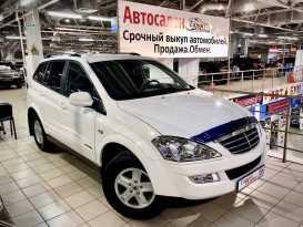 Оренбург Kyron 2013