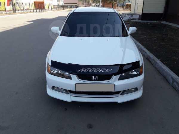 Honda Accord, 2000 год, 328 000 руб.