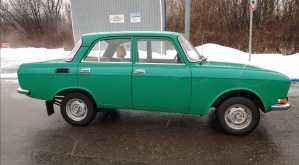 Киров 2140 1982