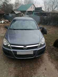 Зарайск Astra 2005