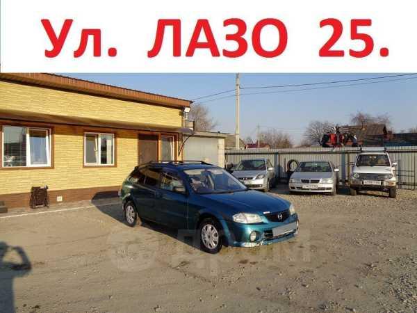 Mazda Familia S-Wagon, 1998 год, 160 000 руб.