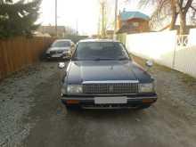 Новосибирск Crown 1989