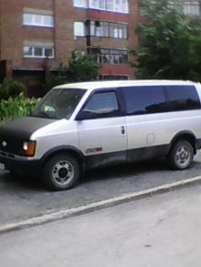 Новосибирск Astro 1994