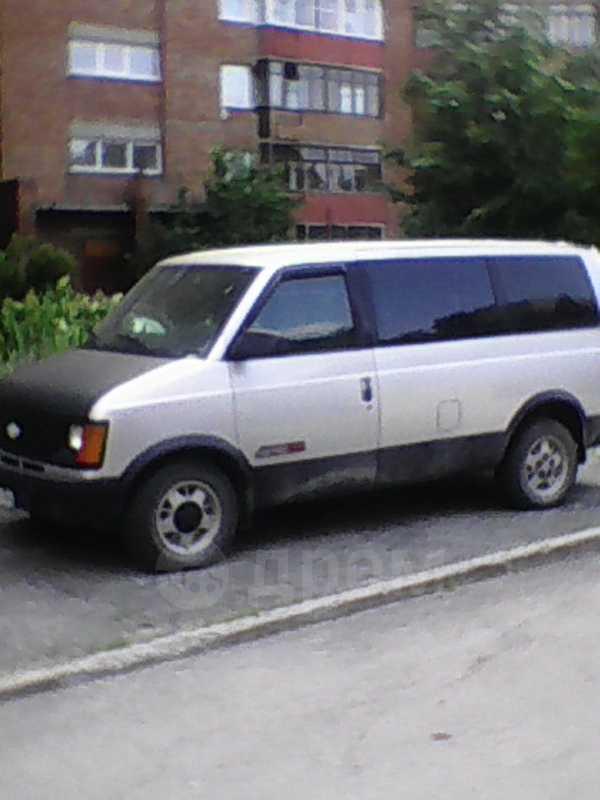 Chevrolet Astro, 1994 год, 450 000 руб.
