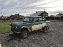 Серов 410 1959