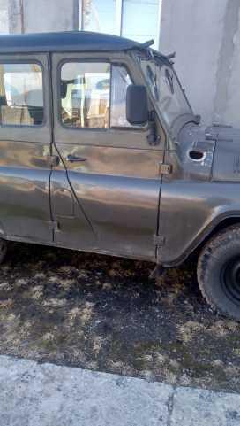 Мыски 469 1975