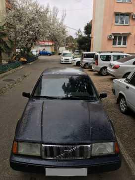Сочи 460 1992