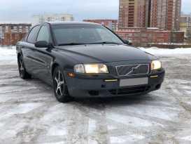Пермь S80 2001