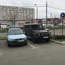 Ленинградская Demio 2000