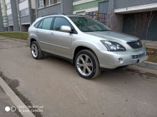 Киров RX400h 2006