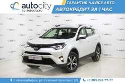 Новосибирск Toyota RAV4 2016