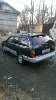 Toyota Corolla, 1995 год, 175 000 руб.