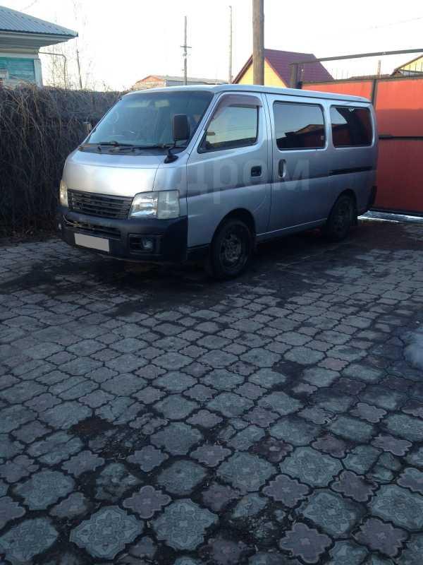 Nissan Caravan, 2002 год, 310 000 руб.