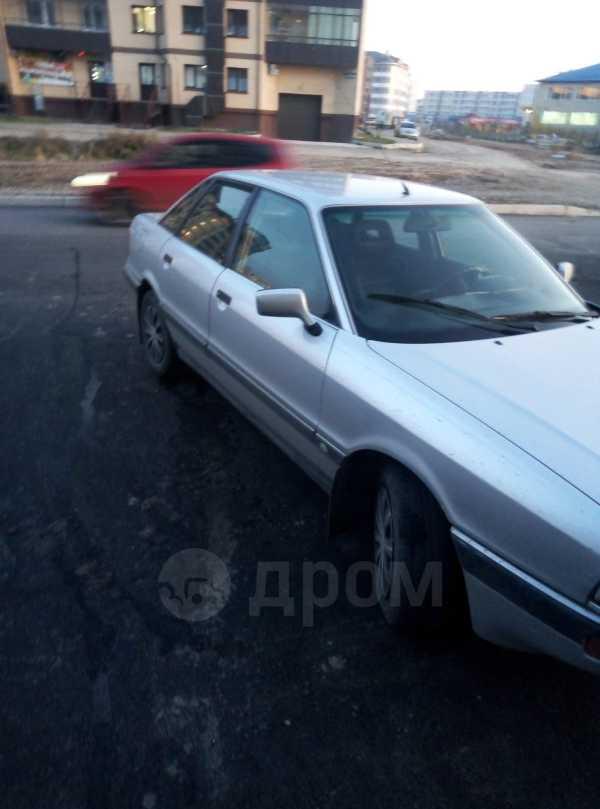 Audi 90, 1989 год, 120 000 руб.