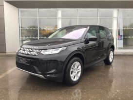 Волгоград Discovery Sport