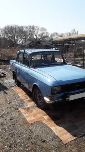 Дальнереченск 2140 1985
