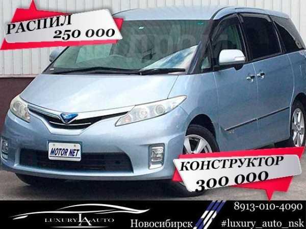 Toyota Estima, 2009 год, 330 000 руб.