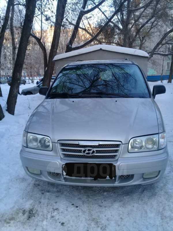 Hyundai Trajet, 2005 год, 315 000 руб.
