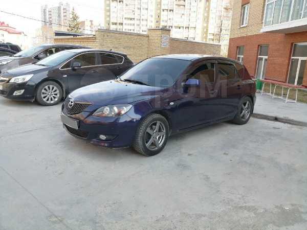 Mazda Mazda3, 2005 год, 300 099 руб.