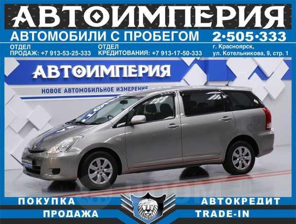 Toyota Wish, 2005 год, 578 000 руб.