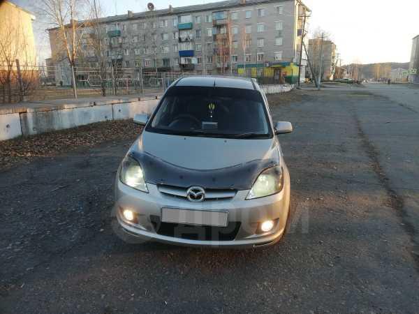 Mazda Demio, 2006 год, 330 000 руб.