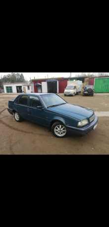 Пермь 460 1996