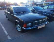 Москва 3102 Волга 1998