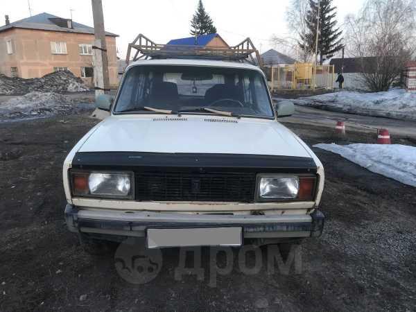 Лада 2104, 1996 год, 19 999 руб.