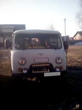 Берёзовский Буханка 1994