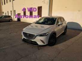 Хабаровск Mazda CX-3 2016