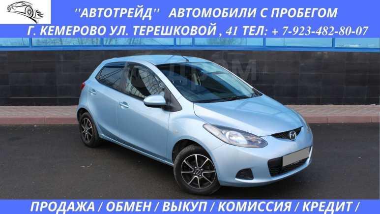 Mazda Demio, 2008 год, 343 000 руб.